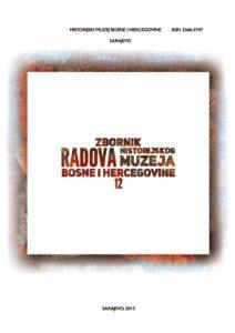 thumbnail of Zbornik radova HMBIH